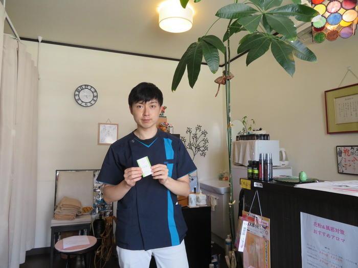 ケント鍼灸整骨院 島屋賢人.JPG