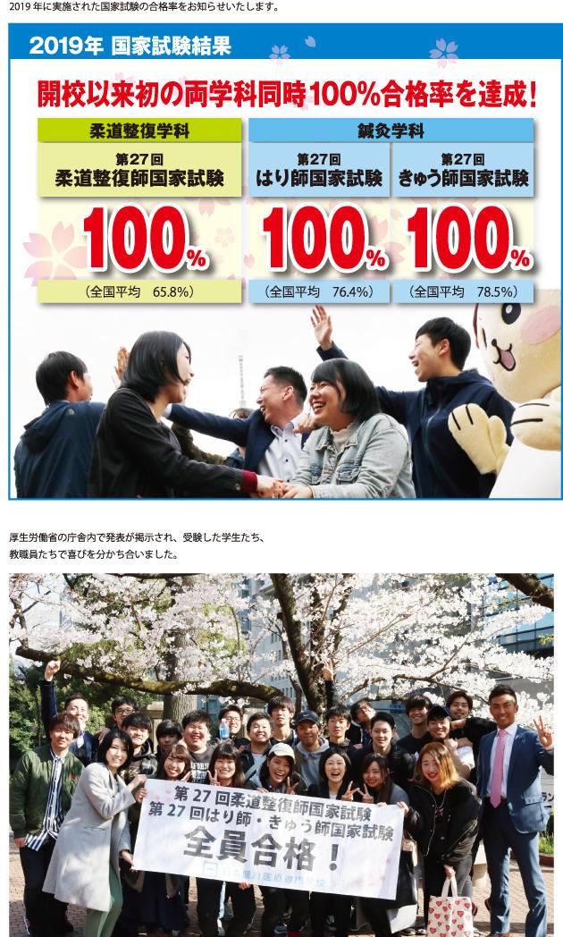 NEWS_1p.jpg