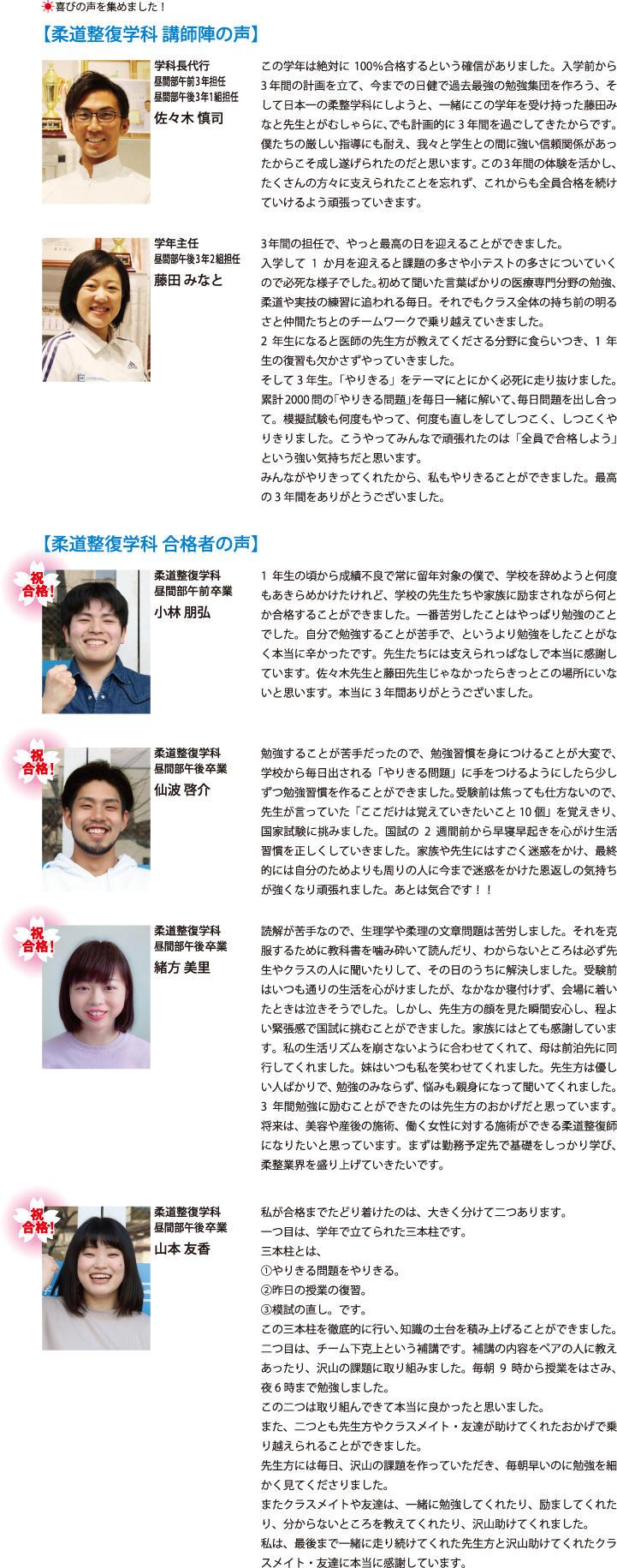 NEWS_2p.jpg